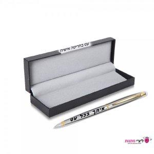 חריטה על עט עיצוב אישי