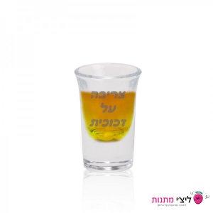 כוס צ'ייסר עם צריבה