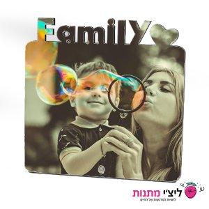 לוח עץ  20X20 FAMILY