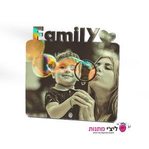 -עץ-FAMILY_2