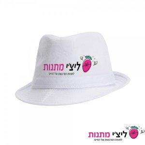 כובע פדורה