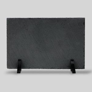 אבן בזל 20X30