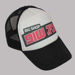 הדפסה על כובע רשת