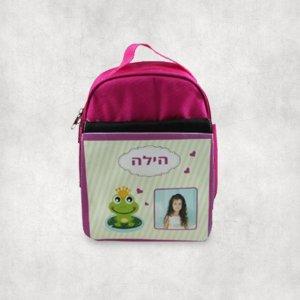 school_bag-600X600